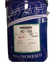 CHẤT TÁCH KHUÔN ĐÚC GRAPHACE HC 100 - MORESCO