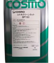 DẦU GIA CÔNG CẮT GỌT  COSMO CLEAN CUT BP150
